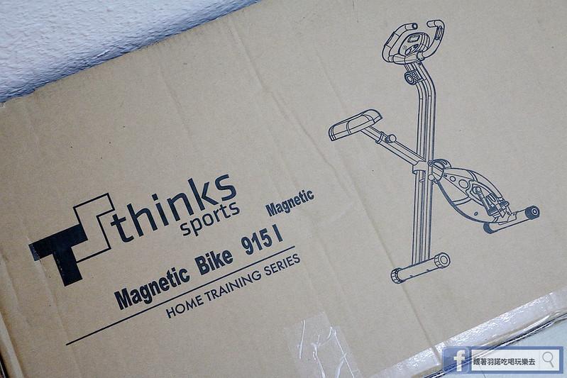 ThinksSport Bike915健身車靜音磁控居家運動03