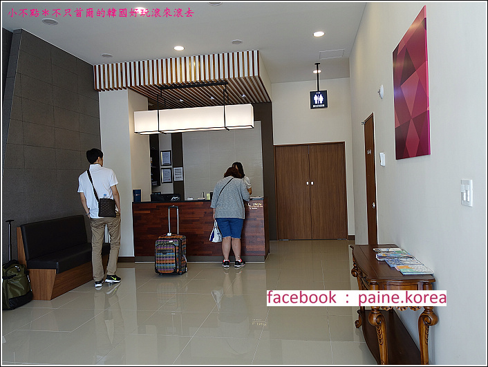 釜山Global Inn Busan Nampodong Hotel (7).JPG