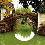 The Venice of Shanghai thumbnail