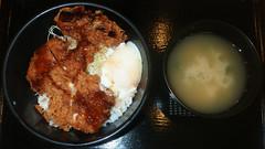 #9841 lunch: deep-fried chicken and eggplant over rice (Nemo's great uncle) Tags: food 食事 funabashi 目 setagayaku 世田谷区 tōkyō 東京