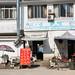 Xingpingzhen, Guangxi - China