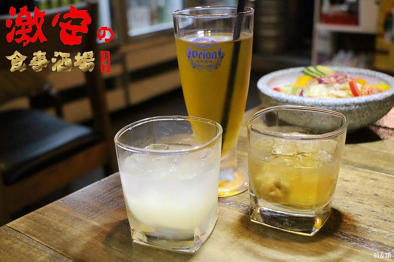 激安居酒屋27.jpg