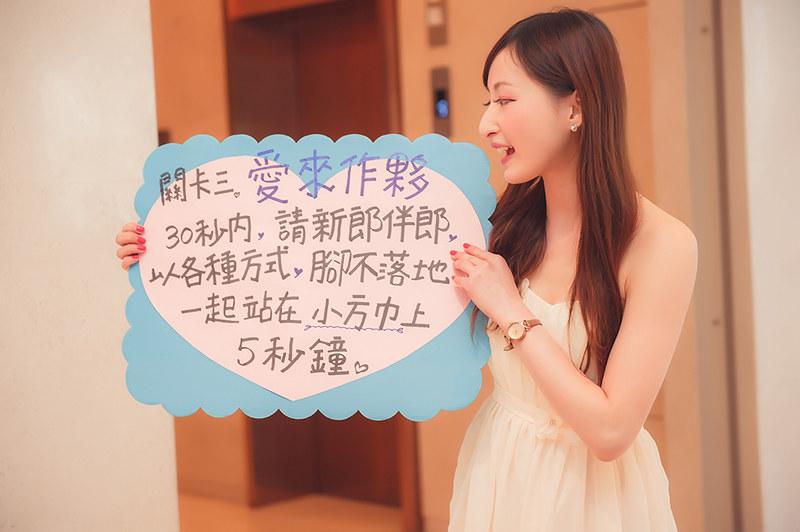 [台中婚攝] 士毅 & 宜蓁 / 日月千禧酒店