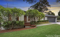 18 Baulkham Hills Rd, Baulkham Hills NSW