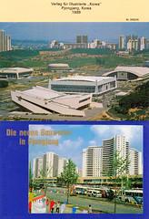 DPRK Postcards 'New Buildings in Pyongyang' (Tom Peddle) Tags: dprk north korea korean northkorea northkorean postcards tourism photos buildings socialist 1989