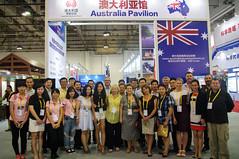 ACBW2015 CHINA-1780