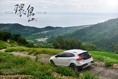 ... (M.K. Design) Tags: ocean mountains cars volvo taiwan pacificocean    taitung hatchback crossover   2015 v40   11 sportback 5doors volvoforlife       v40crosscountry volvomoment v40cc