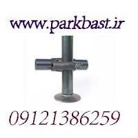 لوازم داربست park bast (iranpros) Tags: اتصال لوازم داربست مغزی بستآهنگیرh لوازمداربست لولهداربستی بستچهارپیچ بستگردان لولهداربستتهران لوازمداربستparkbast