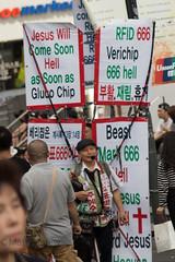 Myeongdong Market and Seoul Zoo, 29+30 August 2014 (MDepewPhotography) Tags: zoo korea seoul hangul myeongdong