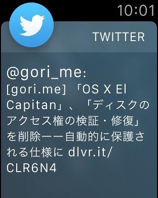 IMG_2421