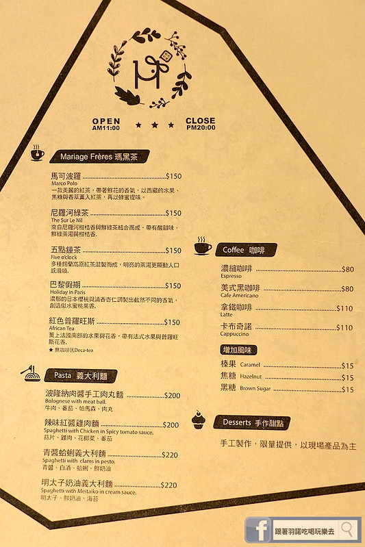 Heehee 吉古吉古烘焙專門店041