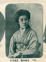 16 - Emi of Gion 1908 (Blue Ruin 1) Tags: geiko geisha gion hanamachi kyoto japanese japan meijiperiod 1908 emi