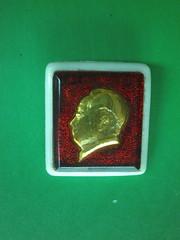 Leader  领袖 (Spring Land (大地春)) Tags: badge china mao zedong 中国 亚洲 人 徽章 文化大革命 毛泽东 毛主席 毛泽东像章 社会主义