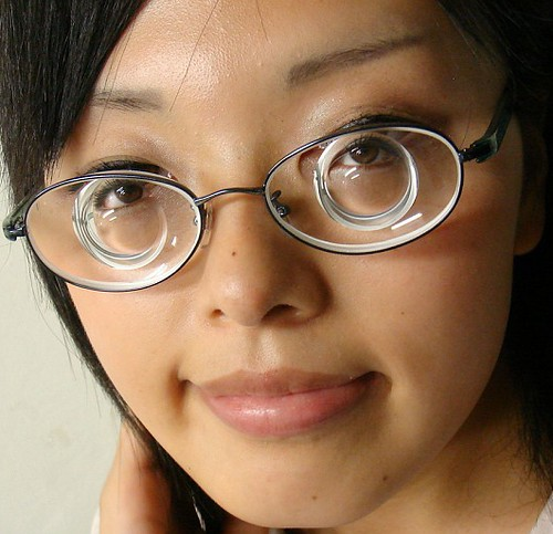 with Asian glasses girl