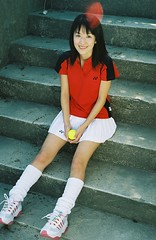Minamin sits with ball (shiroibasketshoes hopper) Tags: cute rock socks japan tokyo pretty idol singer