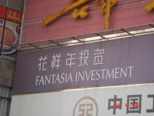 Fantasia Investment