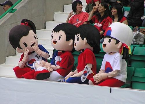 Korean fans