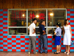 What was that? (Life in AsiaNZ) Tags: china street city blue red people chicken shop tag3 taggedout canon asia tag2 tag1 south chinese powershot southern   nanning   guangxi       whatwasthat    cmwdred lifeinnanning  flickrgiants