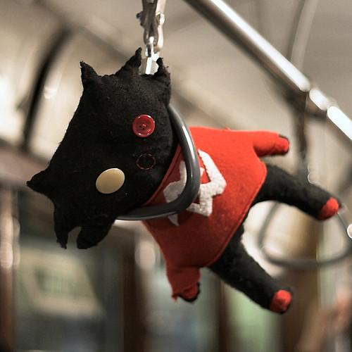...al tram!