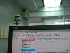 辦公桌侵略2