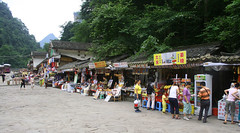Vendor stalls at Zhangjiajie National Forest Park (mke1963) Tags: china unesco hunan worldheritage zhangjiajie wulingyuan sustainabletourism tourismimpacts
