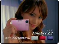 蛯原友里_FinePix Z3『高感度2枚撮り 篇』