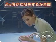加藤あい_NTTドコモ『卓球 篇』