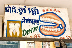 Dentist billboard
