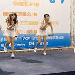 MYRS米兒絲 thumbnail