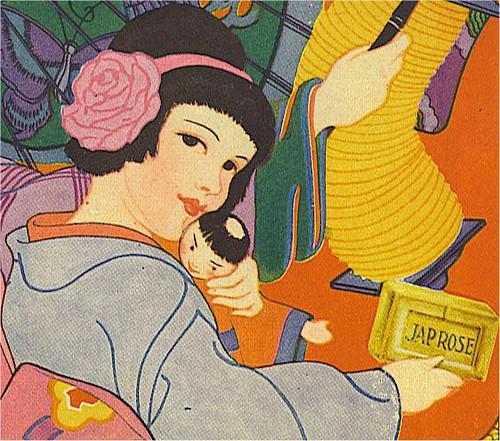 Jap Soap ad, detail, 1919
