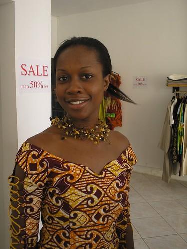 MISS GHANA 2005