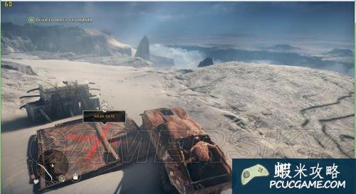瘋狂麥斯 Mad Max自動視窗化解決方法 彈視窗化怎麼辦