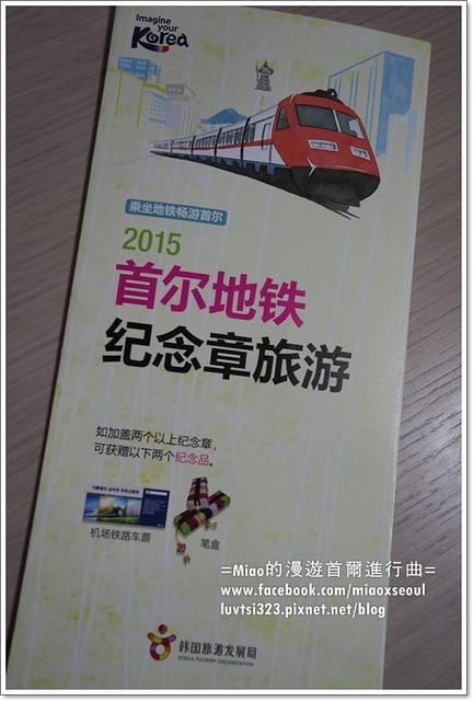 2015stamptour01
