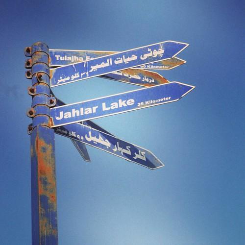 So where you wanna go?  #soonvalley #soonsakesar #uchalilake #shkphotography #signpost #Pakistan