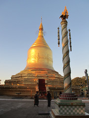 "New Bagan: coucher de soleil sur la pagode Lawkananda <a style=""margin-left:10px; font-size:0.8em;"" href=""http://www.flickr.com/photos/127723101@N04/23195433251/"" target=""_blank"">@flickr</a>"