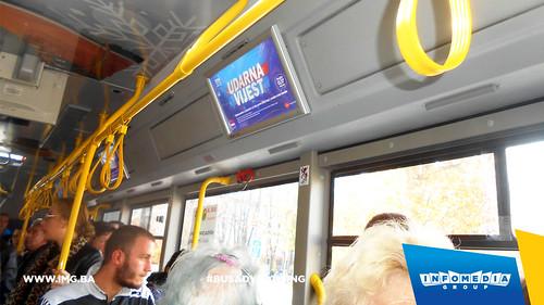 Info Media Group - BUS Indoor Advertising, 11-2015 (13)