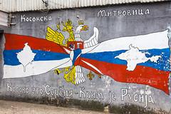 Kosovo is Serbia - Crimea is Russia! (Tom Peddle) Tags: mitrovica kosovo kosovska косовска митровица serbian crimea russia russian serbia косово kosova