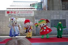 DSC03088 () Tags: cat dance mascots   yuruchara             2015