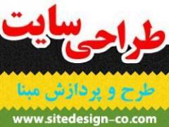 طراحی سایت با نازل ترین قیمت و بالاترین کیفیت (iranpros) Tags: سایت نازل طراحی ترین کیفیت بالاترین قیمت طراحیسایت ثبتدامنه ثبتهاست طراحیسایتبانازلترینقیمتوبالاترینکیفیت سایتاستاتیک سایتداینامیک افزایشرتبهسایت