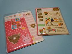 Japanese Letter Sets (My Sweet 80s) Tags: madeinjapan cartadalettere vintage letterset lettersets vintagestationery alwaystogetherbearandrabbit bear rabbit orsetto coniglio sequeltoadream autumnof1935