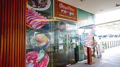 ร้านดูเร DooRae Korean BBQ Restaurant สาขาบีไฮฟ์ ไลฟ์สไตล์มอลล์