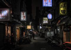 Street life, Taipei (urbanexpl0rer) Tags: street night taipei taiwan urban streetlights streetlife streetphotography streetshot