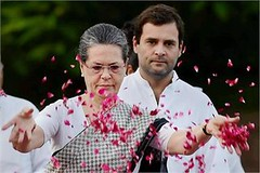 New Delhi: Congress President Sonia Gandhi with party Vice President Rahul Gandhi paying tribute to the former Prime Minister Rajiv Gandhi on his 71st birth anniversary at Vir Bhumi . (legend_news) Tags: new party prime with anniversary delhi president birth vice congress gandhi his tribute former sonia minister rahul vir rajiv paying 71st bhumi