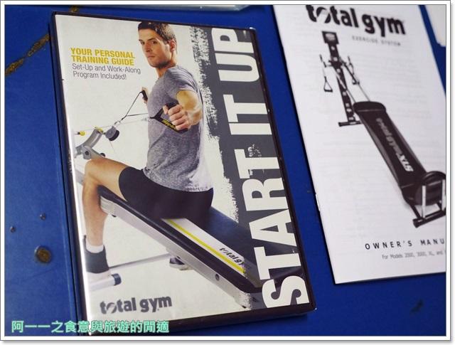 全能健身房Total Gym XLS減肥小鮮肉猛男羅禮士愛享客image030