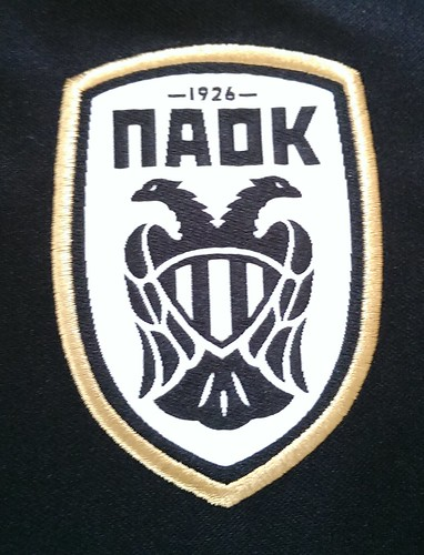 PAOK Thessaloniki match worn shirt 2013/14 Stelios Kitsou
