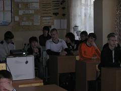 PC190030
