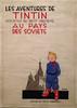 20170111 Exposition Hergé (S. Le Bozec) Tags: hergé tintin bd bandedessinée grandpalais paris