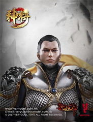 VERYCOOL TOYS VCF-DZS004 神将捍天 Exiled GOD - 14 (Lord Dragon 龍王爺) Tags: 16scale 12inscale onesixthscale actionfigure doll hot toys verycool