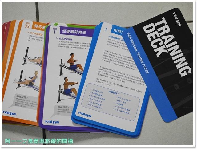 全能健身房Total Gym XLS減肥小鮮肉猛男羅禮士愛享客image029