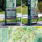 地図に主眼を置いた情報媒体のデザインによる地域イメージの創出の写真